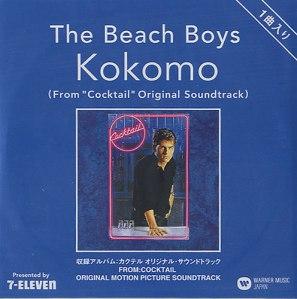 Kokomo - Beach Boys