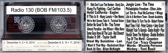 Radio 130